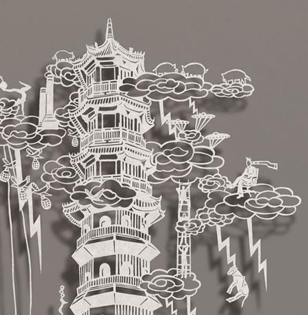 papercutting15